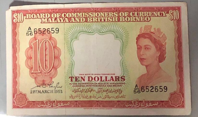 Malaya and British Pound 1941 $10 note
