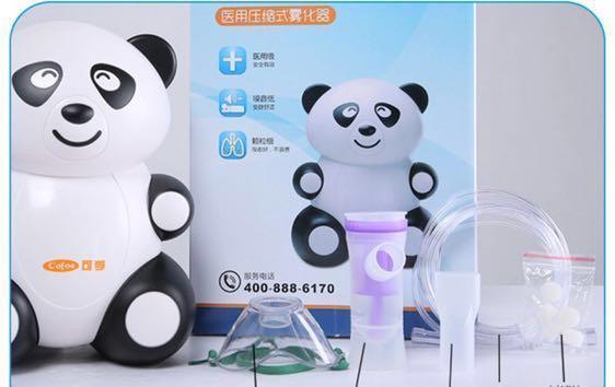 Nebulizer compressor machine for kids and adults