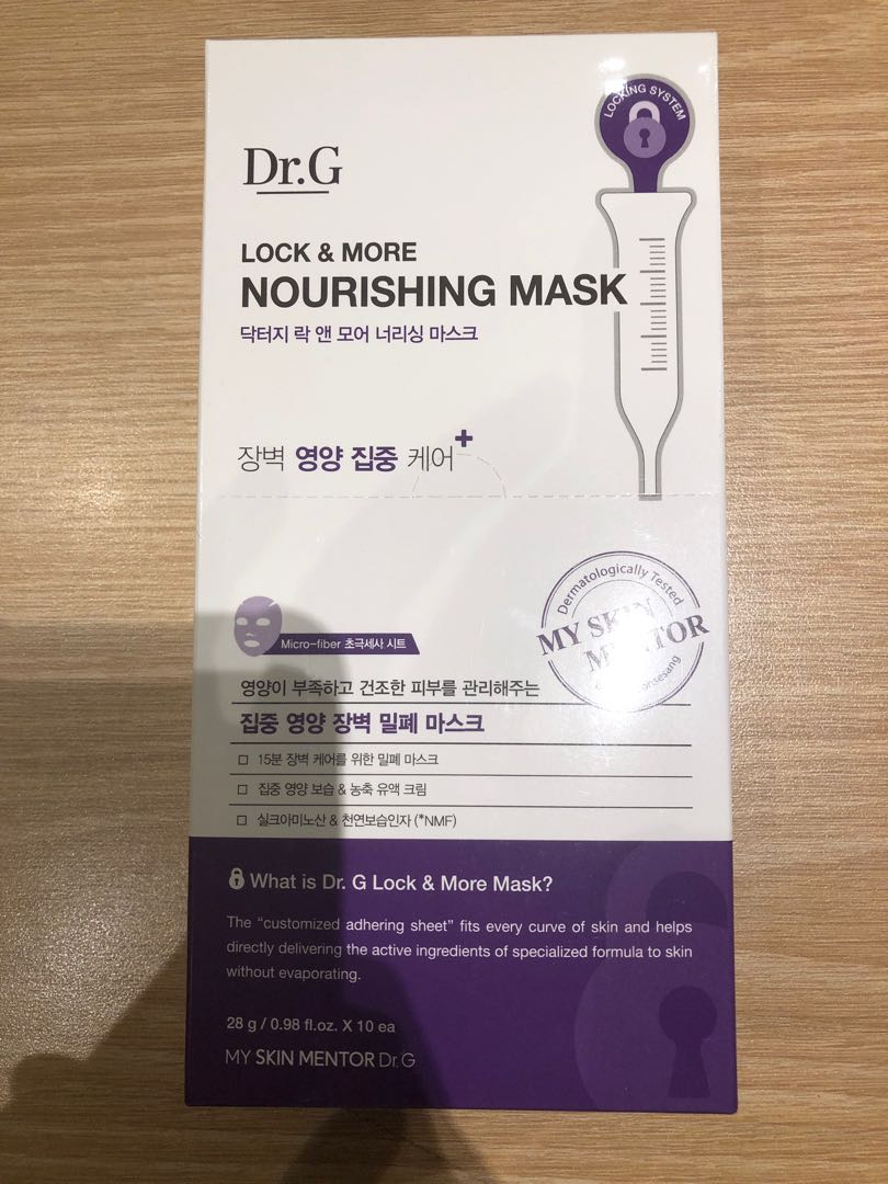 Neogence face mask, Health & Beauty, Face & Skin Care on Carousell