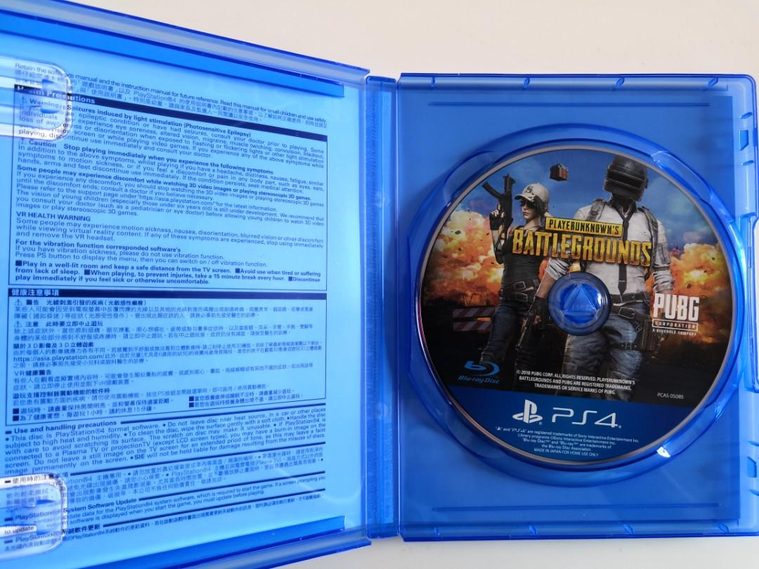 PUBG PS4 R3