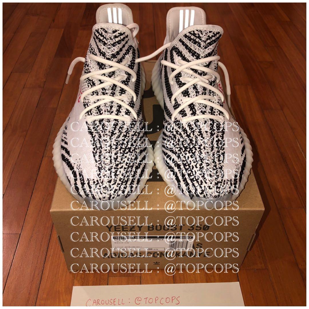 417b01dff0629 Yeezy Boost 350 V2 Zebra US 11