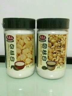 馬玉山杏仁粉 + 薏仁粉(2樽)Apricot Kernel Powder + Adlay Powder
