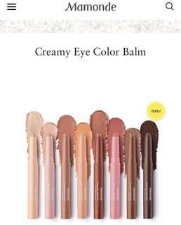 BRAND NEW MAMONDE Creamy Eye Colour Balm in #1 Sweet Dew
