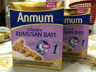 Anmum Infacare Baby formula Step 1 (2 boxes + free gift)