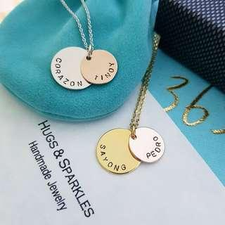 Double Coins Charm Necklace | Personalised Custom Name Couples Necklace