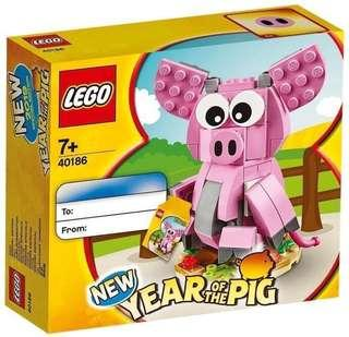 現貨 樂高Lego 7+ 40186 全新未拆 2019 豬年/小豬限定商品 (春節限定) 新年限定 十二生肖 粉紅豬