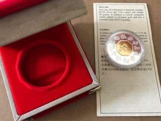2000 dragon Canada Silver Proof Coin