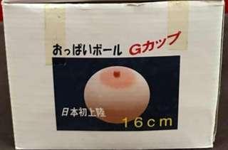 G-cup Oppai Stress Ball