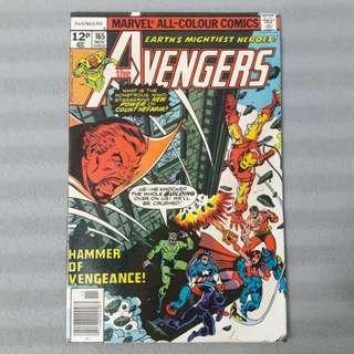 Avengers #165 - First appearance of Henry Peter Gyrich