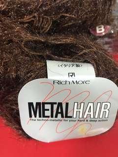 意大利名牌Ricemore鬚鬚毛冷8個