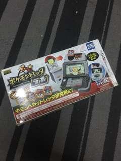 Original pokemon tretta lab for 3ds/3ds xl