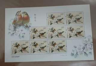 China stamps Mint full sheet