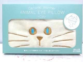 Animal Eye Pillow