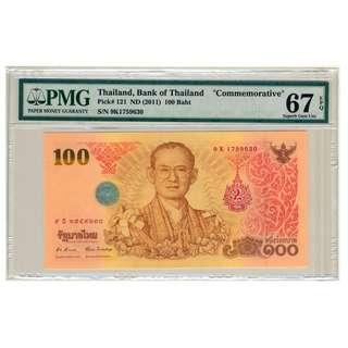 Thailand 100 Baht 2011 King Rama IX Commemorative PMG 67 EPQ