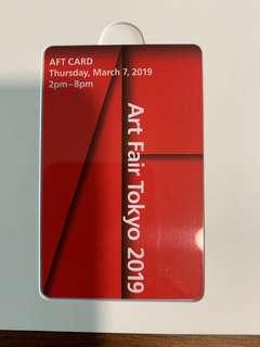 Art Fair Tokyo VIP Preview ticket