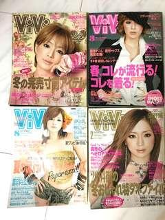 Japanese Vivi Magazines Ayumi Hamasaki cover