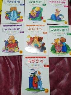 🚚 Bilingual books