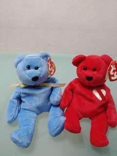 TY Beanie teddy babies