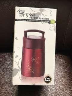 🚚 掌廚 可樂膳 手提不鏽鋼超真空保溫悶燒罐 超大容量 1.2L