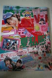 majalah jepang