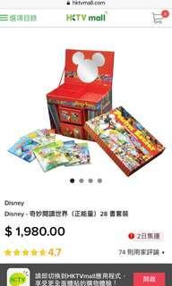 Disney 28本book 連box set 99.9%新 原$1980