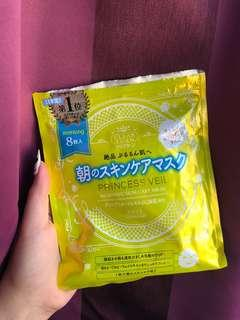 🚚 Clear Turn Princess veil morning skin care mask