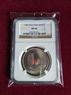 Malaysia coin RM1 1986