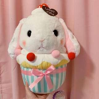 Amuse bunny cupcake stuffed plush