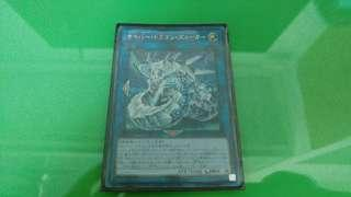 Yugioh Cyber Dragon Zieger