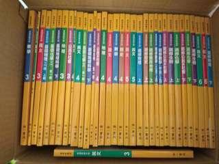 🚚 #我要賣課本/全新南一版高中課本