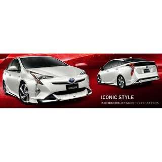 Modellista Iconic Style Bodykit for Toyota Prius