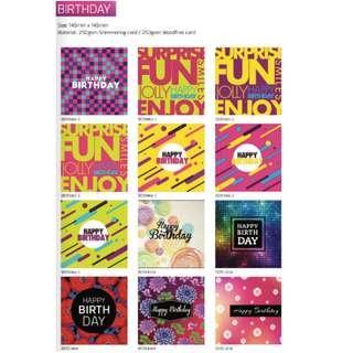 Greeting/Birthday Card - Artwork Design by Luxe Design (B)