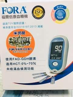 🚚 福爾倍康血糖測試機