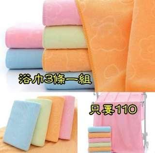 🚚 (現貨)超細纖維壓花浴巾