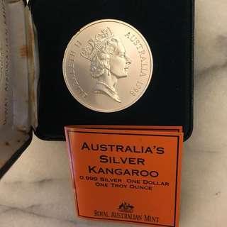 澳洲銀元紀念幣