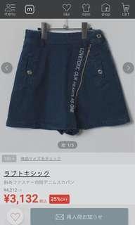Lovetoxicスカパン裙褲