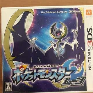 POKEMON 3DS 月亮