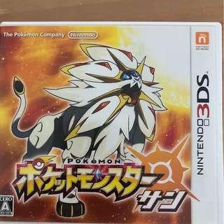 POKEMON 3DS 太陽