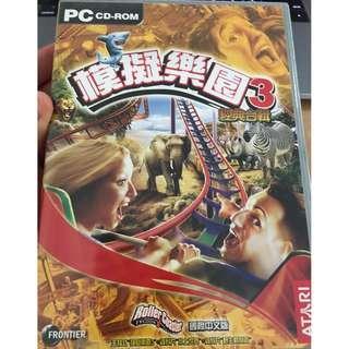模擬樂園3