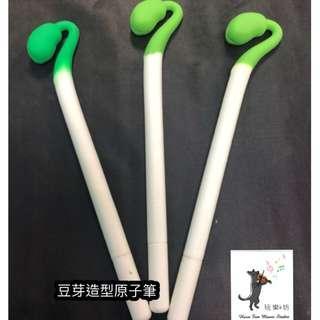 豆芽造型原子筆