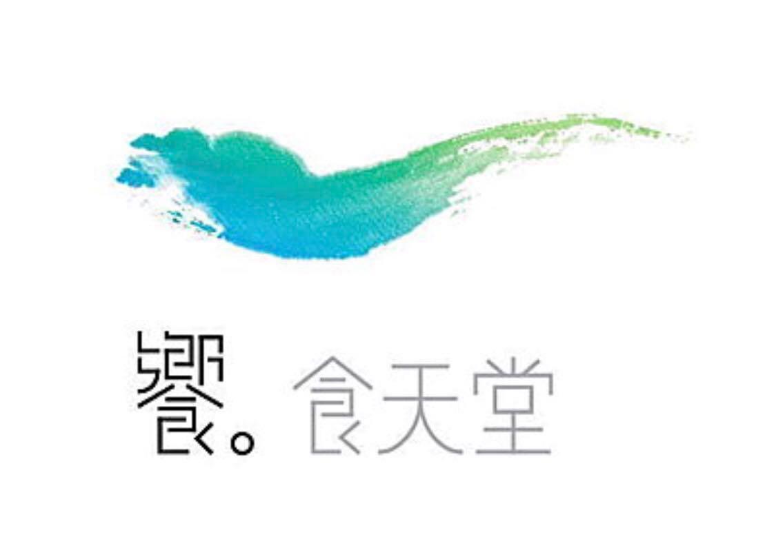 (已售完)饗食天堂平日下午茶贈品券(2018.09.03-12.14,2019.03.01-04.30止,逾期失效)
