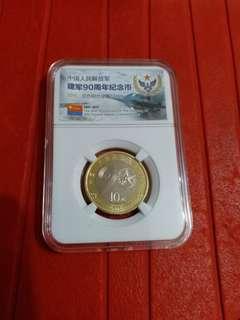 解放軍建軍90週年紀念幣