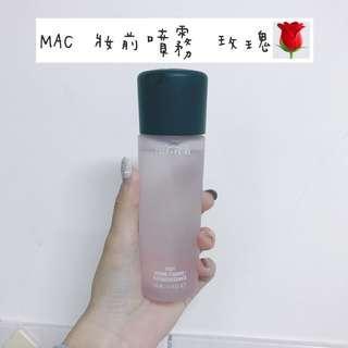 MAC妝前&定妝噴霧