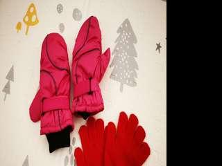 Kids winter glove