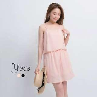 BNWOT Yoco Pink Layered Tulle Cami Dress