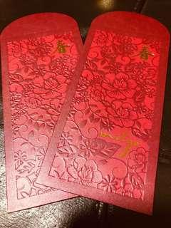 Limited Edition Red Packets - Mitzo