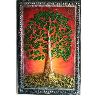 Islamic Art Pokok Asmaul Husna