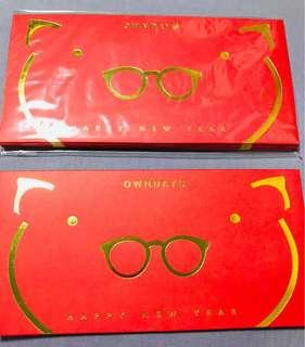 Unique Red Packets