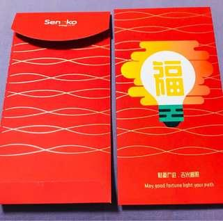 Limited Edition Red Packets from Senoko