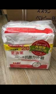 日本思詩樂嬰兒專用抗菌清潔乾棉増量裝140枚+40枚(一箱10包)